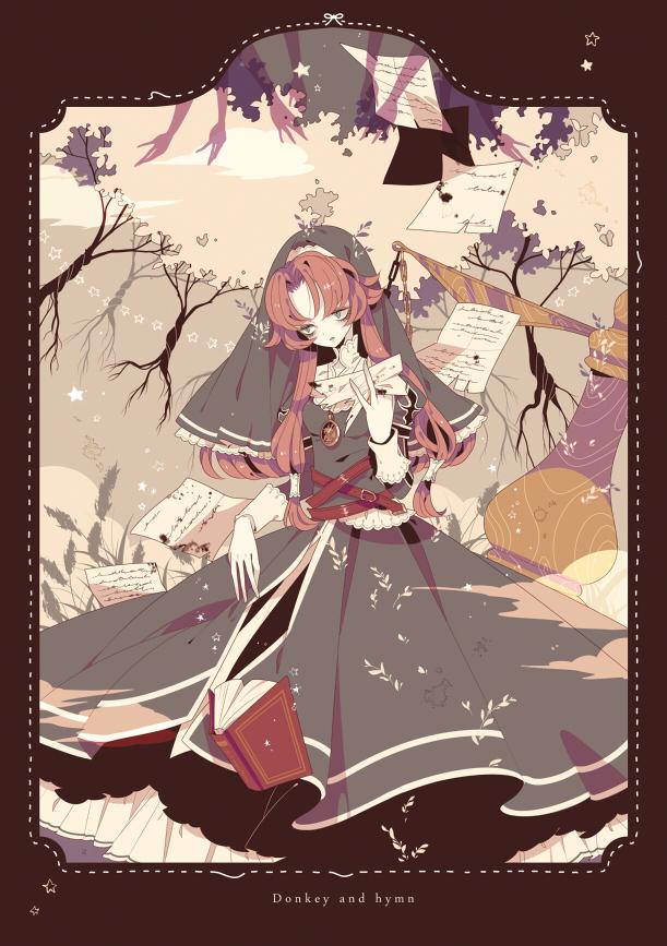 Tags: Anime, Shikimi, Falcom, Eiyuu Densetsu VII, Eiyuu Densetsu VI: Sora no Kiseki, Ries Argent, Pixiv, Fanart