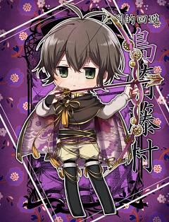 Shimazaki Touson (Bungou to Alchemist)
