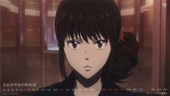 Shimotsuki Mika