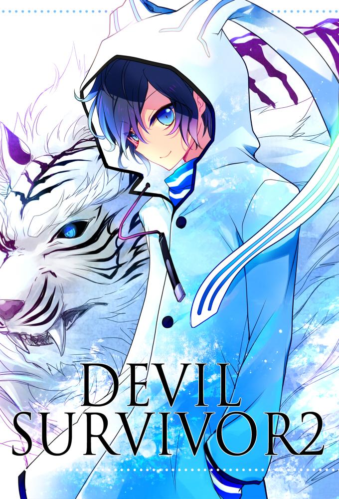 Tags: Anime, Miyu (Matsunohara), Shin Megami Tensei: Devil Survivor 2, Kuze Hibiki, Byakko (Shin Megami Tensei), Mobile Wallpaper