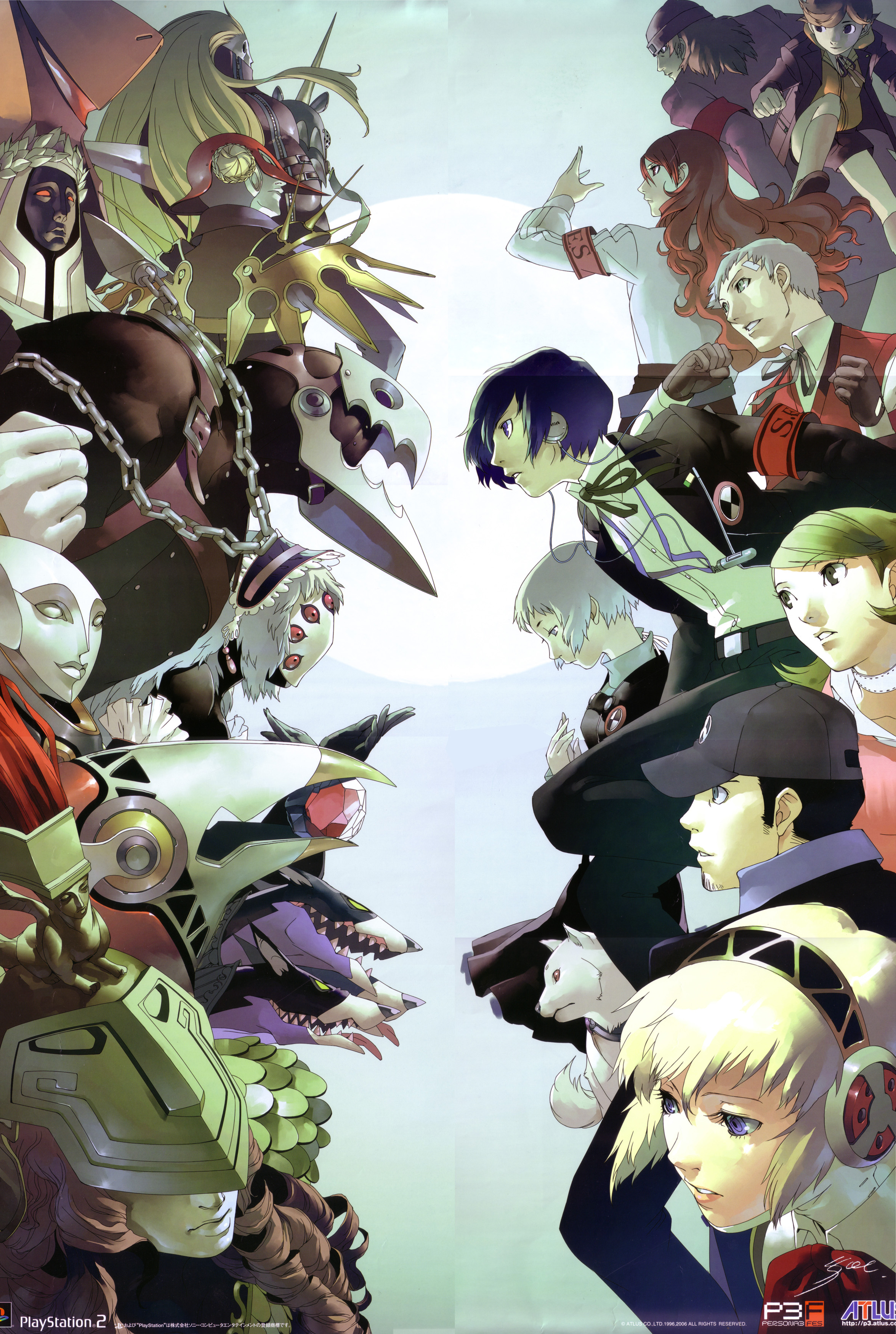Persona 3 iphone 5 wallpaper -  Download Shin Megami Tensei Persona 3 Image