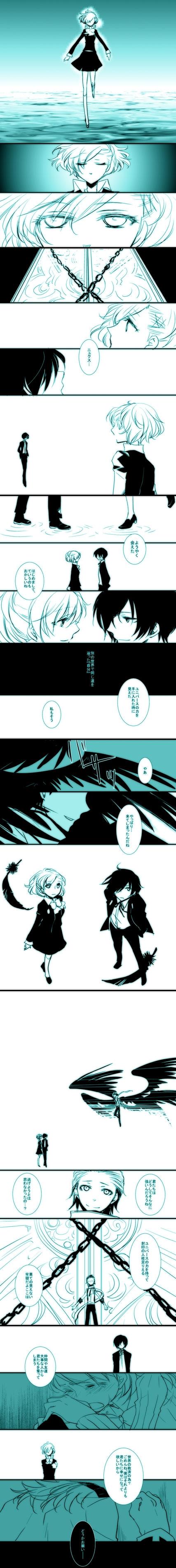 Tags: Anime, Tojo, Persona 3 Portable, Shin Megami Tensei: PERSONA 3, Aragaki Shinjirou, Female Protagonist (PERSONA 3), Takeba Yukari, Mochizuki Ryoji, Yuuki Makoto (PERSONA 3), Sad Comic, Comic, Translated