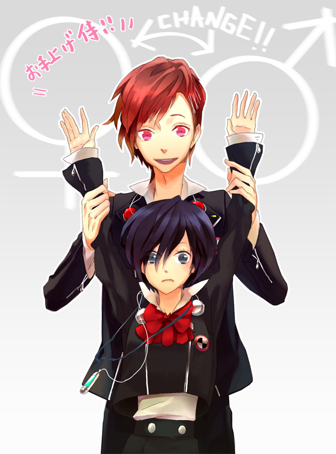 Tags: Anime, 26262626 (Artist), Persona 3 Portable, Shin Megami Tensei: PERSONA 3, Female Protagonist (PERSONA 3), Yuuki Makoto (PERSONA 3), Fanart, Pixiv