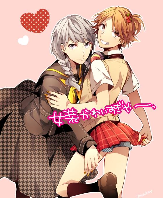 Tags: Anime, Yuzuki (Pixiv4611590), Shin Megami Tensei: PERSONA 4, Hanamura Yousuke, Narukami Yu, Wig, Boxer Shorts, Fanart, Pixiv, Fanart From Pixiv