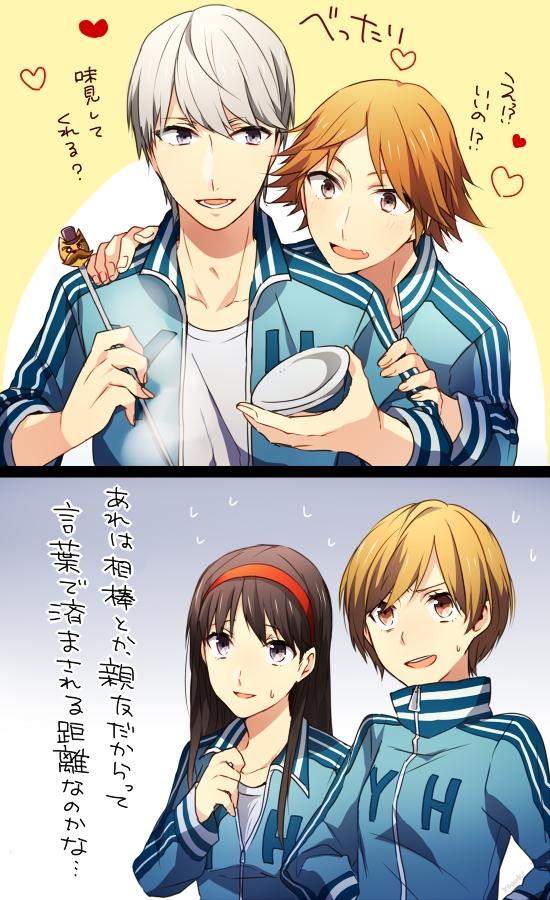 Tags: Anime, Yuzuki (Pixiv4611590), Shin Megami Tensei: PERSONA 4, Amagi Yukiko, Narukami Yu, Hanamura Yousuke, Satonaka Chie, Pixiv, Mobile Wallpaper, Comic, Translation Request