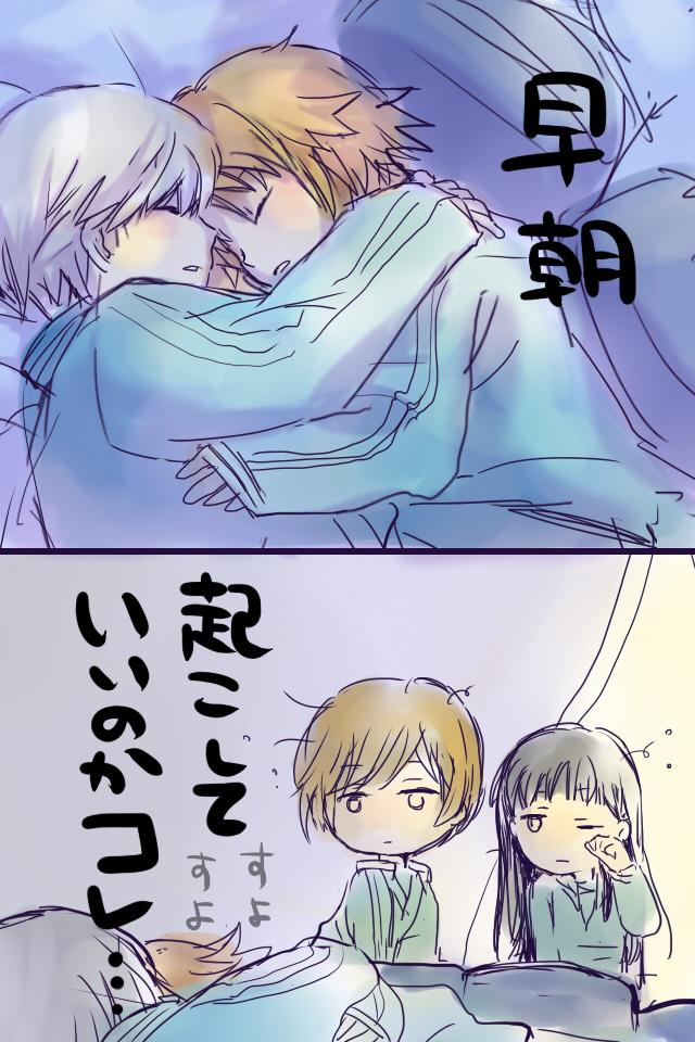 Tags: Anime, Pixiv Id 1621389, Shin Megami Tensei: PERSONA 4, Hanamura Yousuke, Satonaka Chie, Amagi Yukiko, Narukami Yu, Pixiv, Comic, Mobile Wallpaper