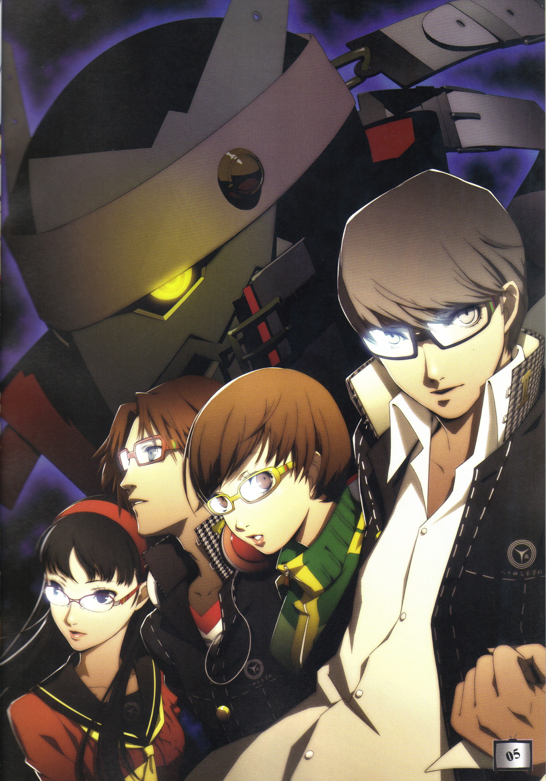P4 Official Design Works - Shin Megami Tensei: PERSONA 4