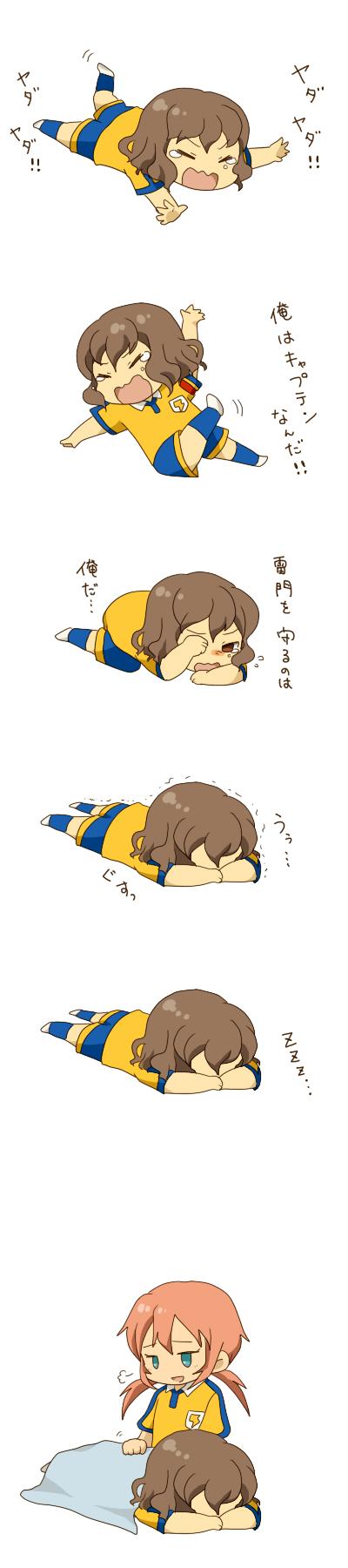 Tags: Anime, Pixiv Id 458740, Inazuma Eleven, Inazuma Eleven GO, Kirino Ranmaru, Shindou Takuto, Yadayada