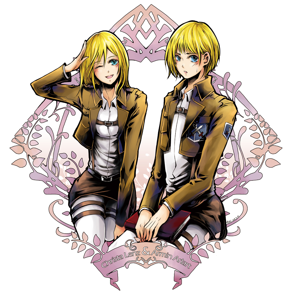 christa armin annie - photo #30