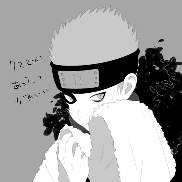 [REGISTRO] Avatares - Página 8 Shinki.%28Naruto%29.full.2122223