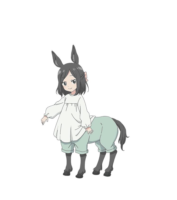 Shino centaur no nayami ile ilgili görsel sonucu