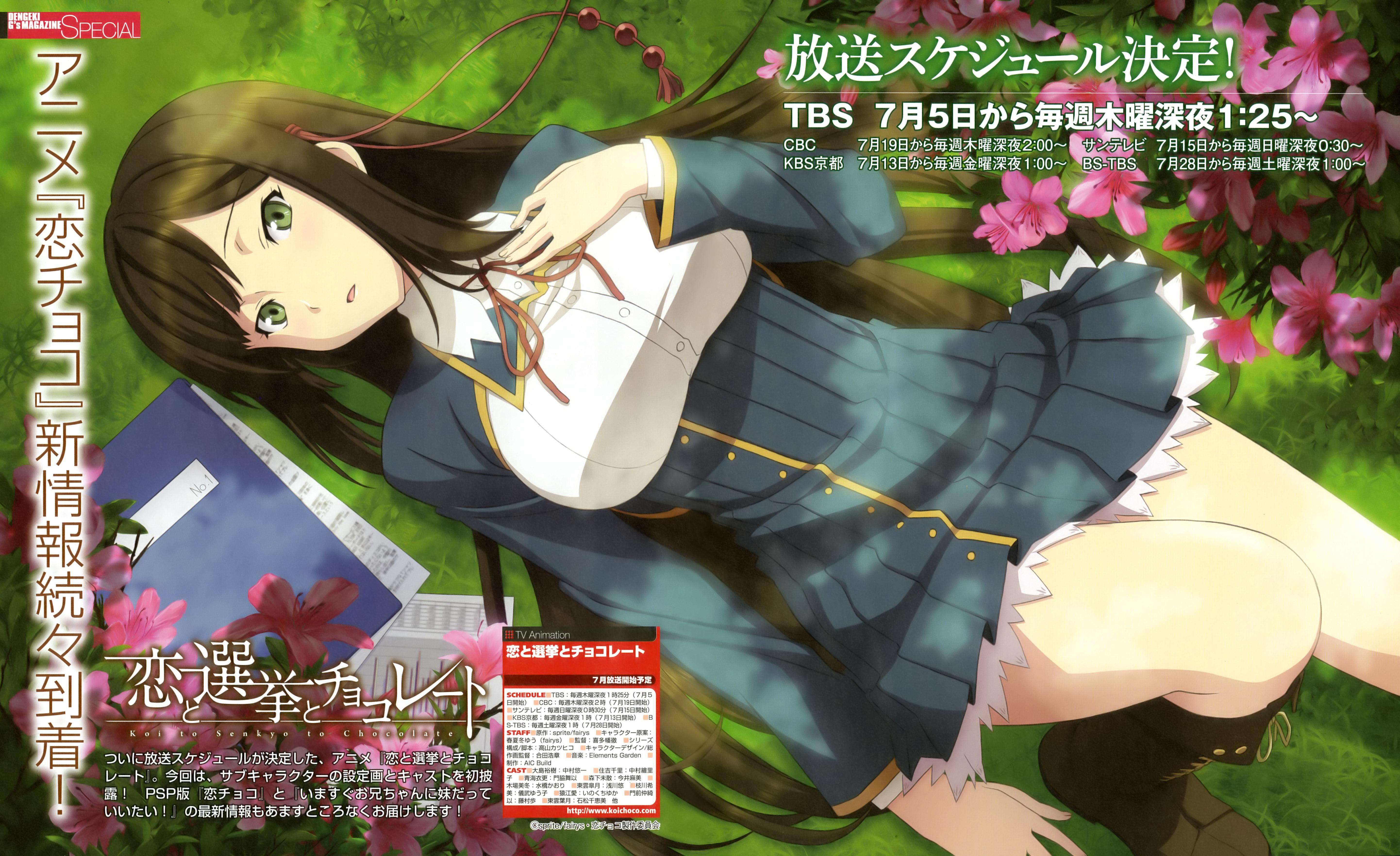 Koi To Senkyo To Chocolate Wallpaper Zerochan Anime Image Board