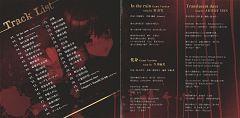 Shinozaki Ayumi (Corpse Party)