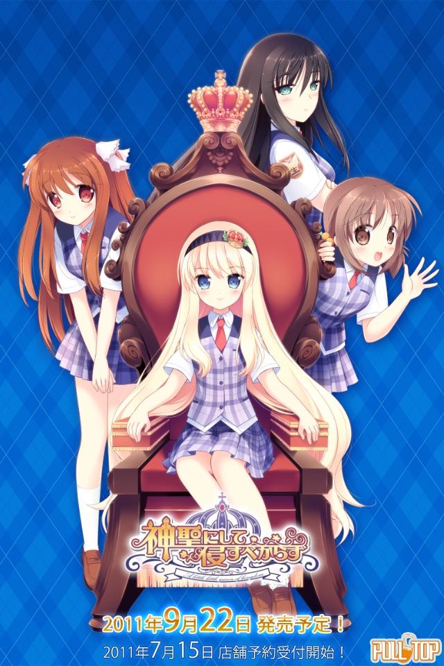 Tags: Anime, Watari Masahito, Pulltop, Shinsei Ni Shite Okasubekarazu, Sanemaki Nozomi, Kashimura Misao, Haruka Ruha, Kunitomo Miori, Official Art