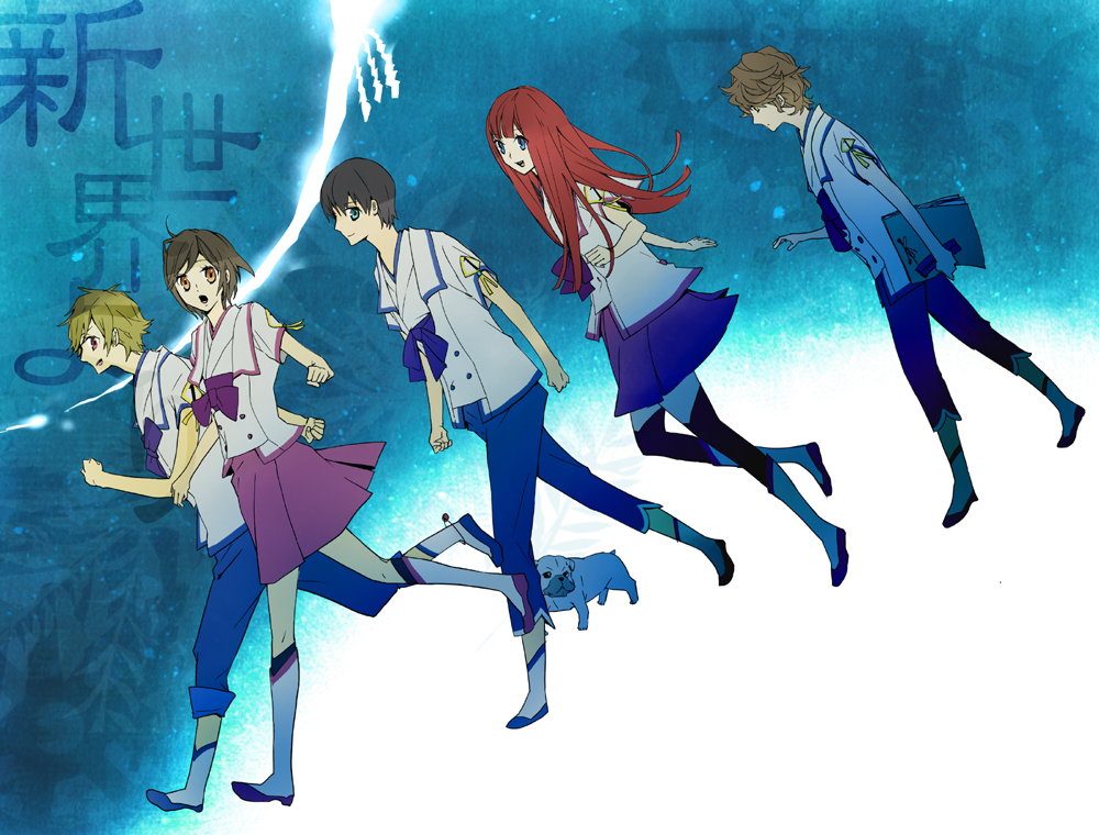 Shinsekai Yori (From The New World) Image #1303013 ...