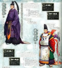Shirahana no Ori ~Hiiro no Kakera 4~