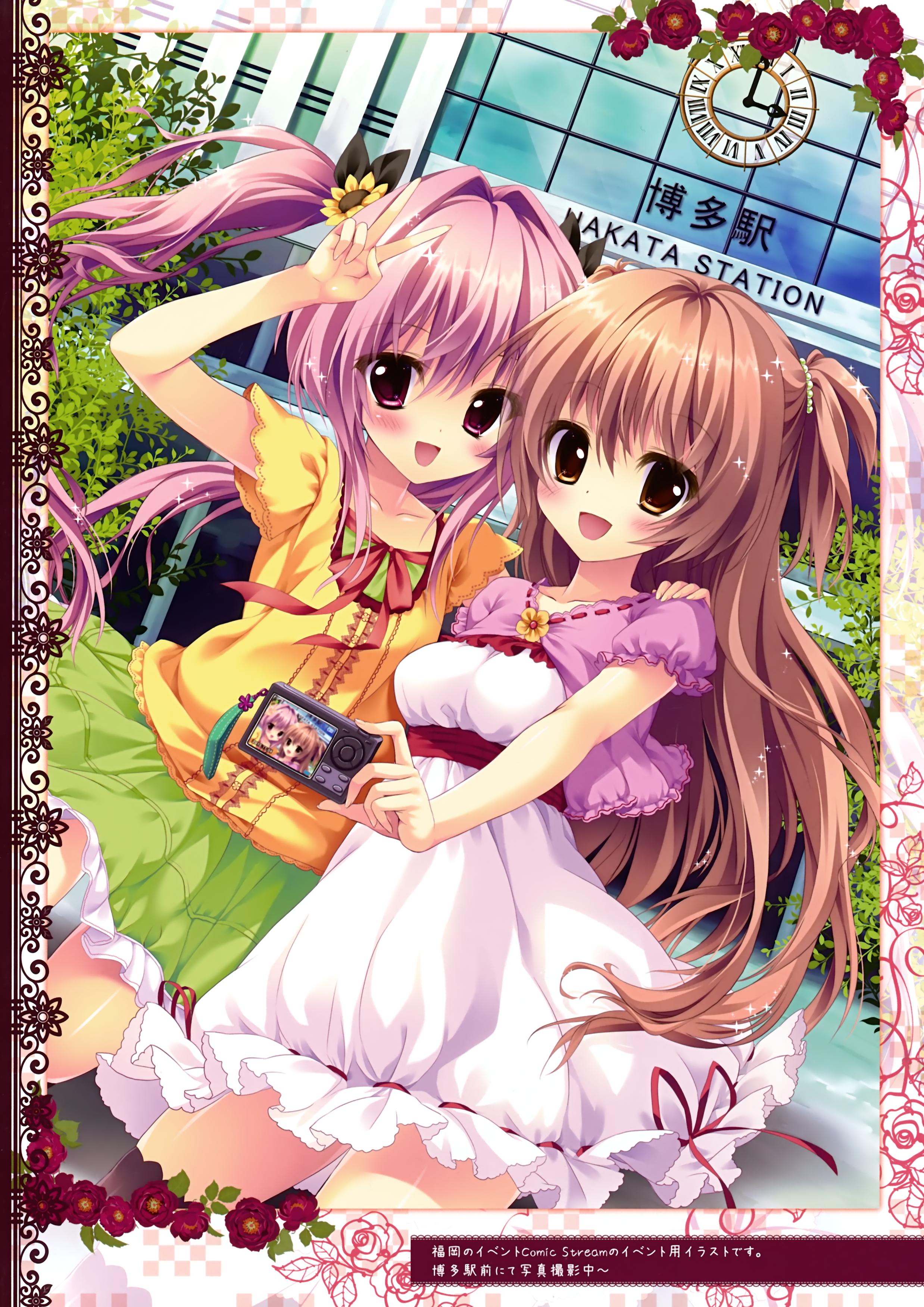 Anime picture prismatic world (artbook) shiramori yuse