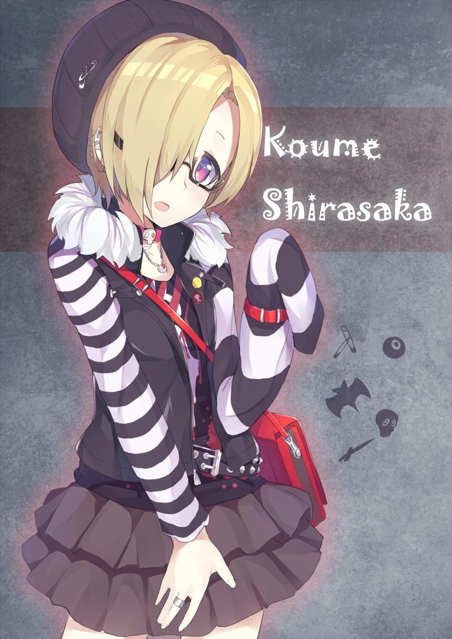 Shirasaka Koume 1630351 Zerochan