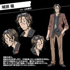 Shirota Tooru