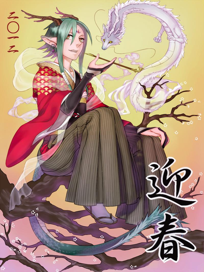 Shirousagi pixiv2246880 · download shirousagi pixiv2246880 image · 28 fav chinese zodiac