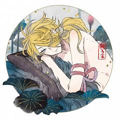Shishiou