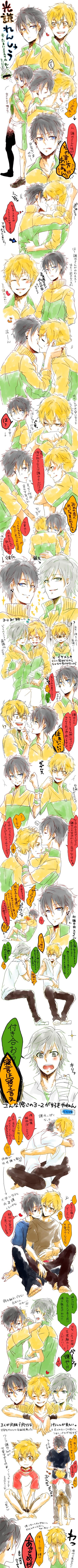 Tags: Anime, Pixiv Id 3234458, Tennis no Ouji-sama, Oshitari Kenya, Zaizen Hikaru, Shiraishi Kuranosuke, Shitenhoji Uniform, Comic, Shitenhoji
