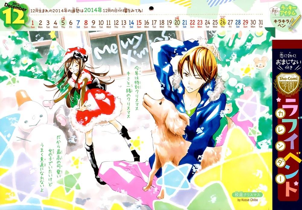 Kozue Chiba Zerochan Anime Image Board