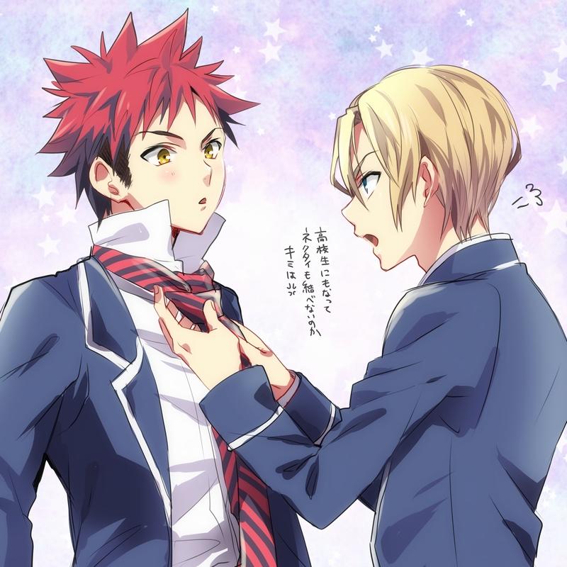 Два парня целуются аниме
