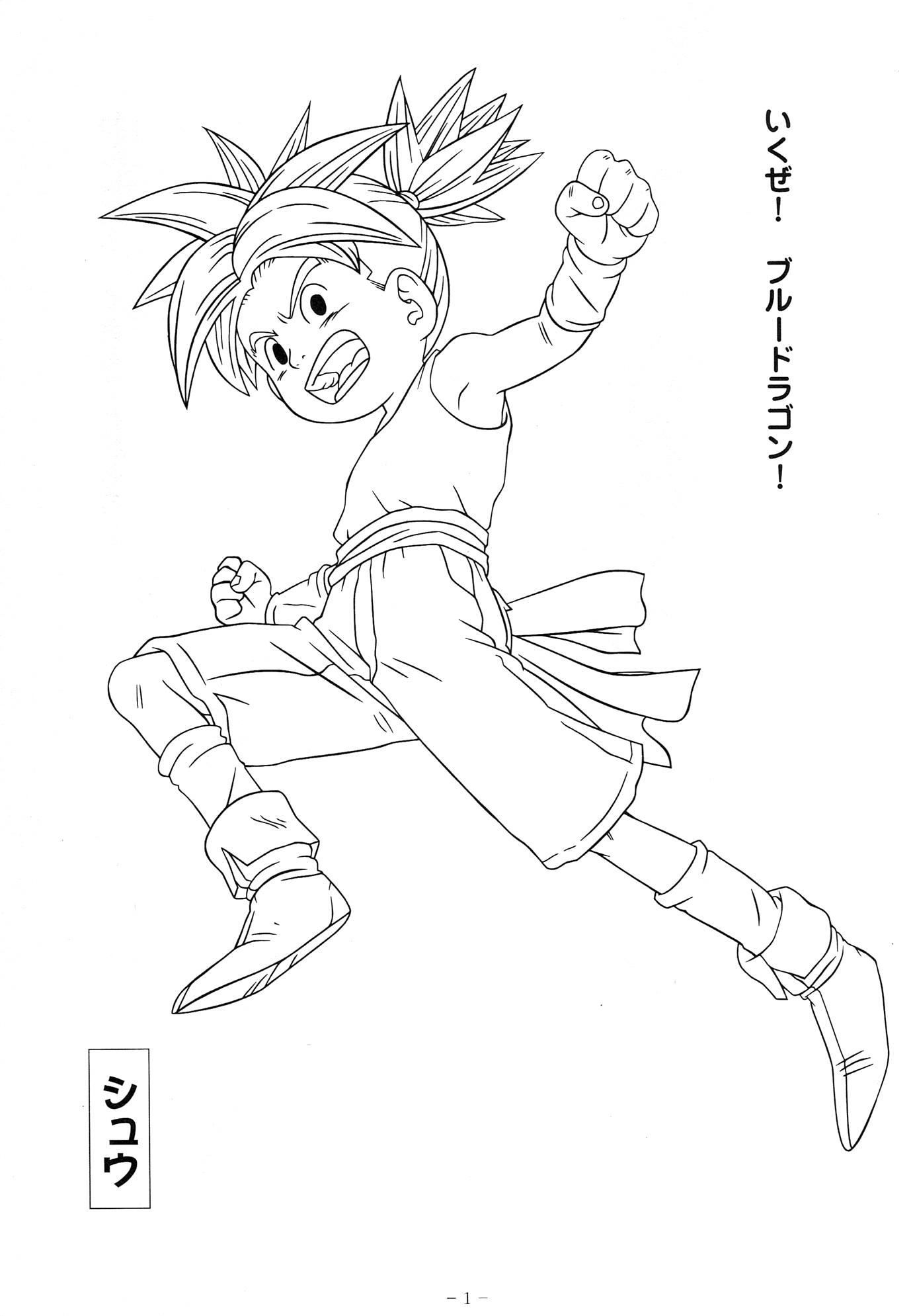 line art page 28 of 35 zerochan anime image board