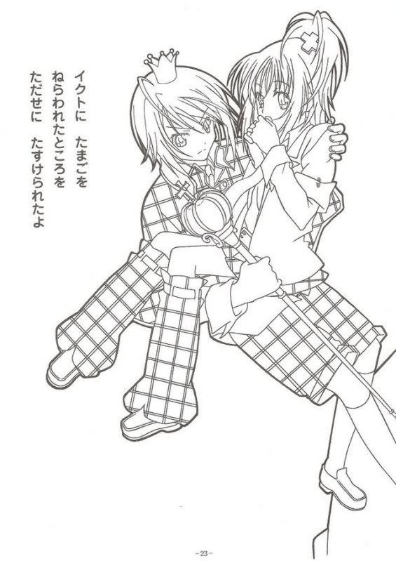 Shugo Chara Peach Pit Image 120080 Zerochan Anime