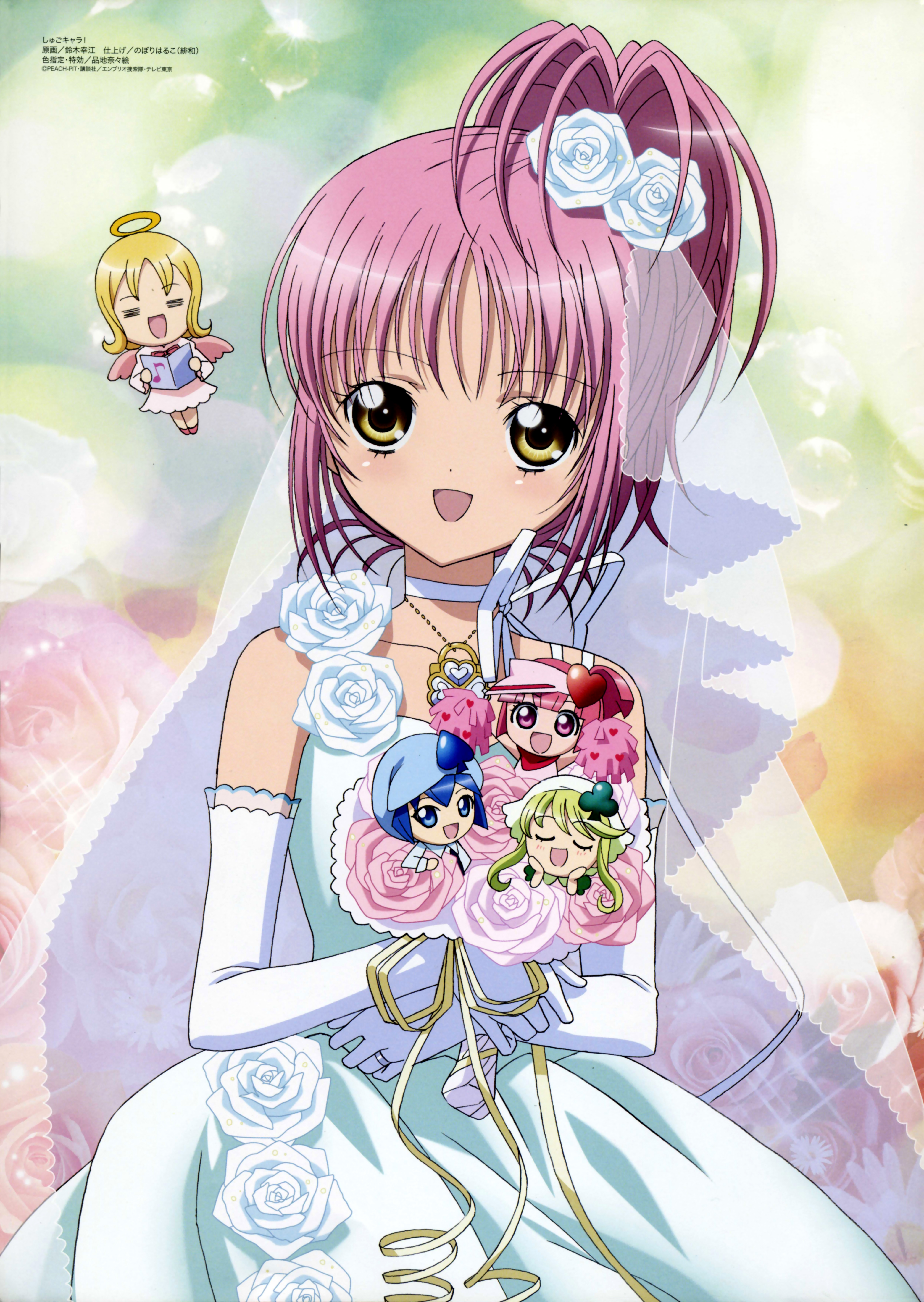 a] Shugo Chara! しゅごキャラ! Image - anoword : Search - Video ...