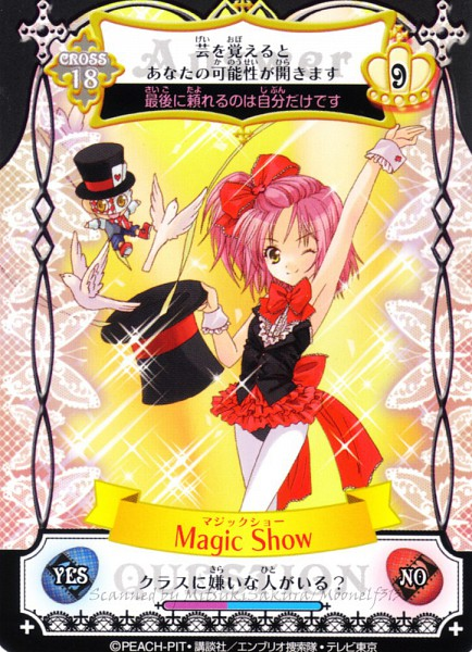 Tags: Anime, Shugo Chara!, Hinamori Amu, Amulet Flow Card, Scan
