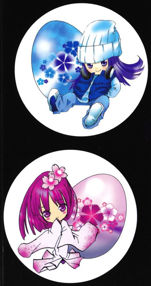 Tags: Anime, Shugo Chara!, Temari (Shugo Chara!), Rhythm, Scan