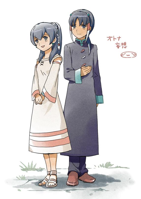 Tags: Anime, Mizuhara Aki, Inazuma Eleven GO, Inazuma Eleven, Shuu (Inazuma Eleven), Shuu's Sister, Pixiv, Fanart, Fanart From Pixiv, Mobile Wallpaper