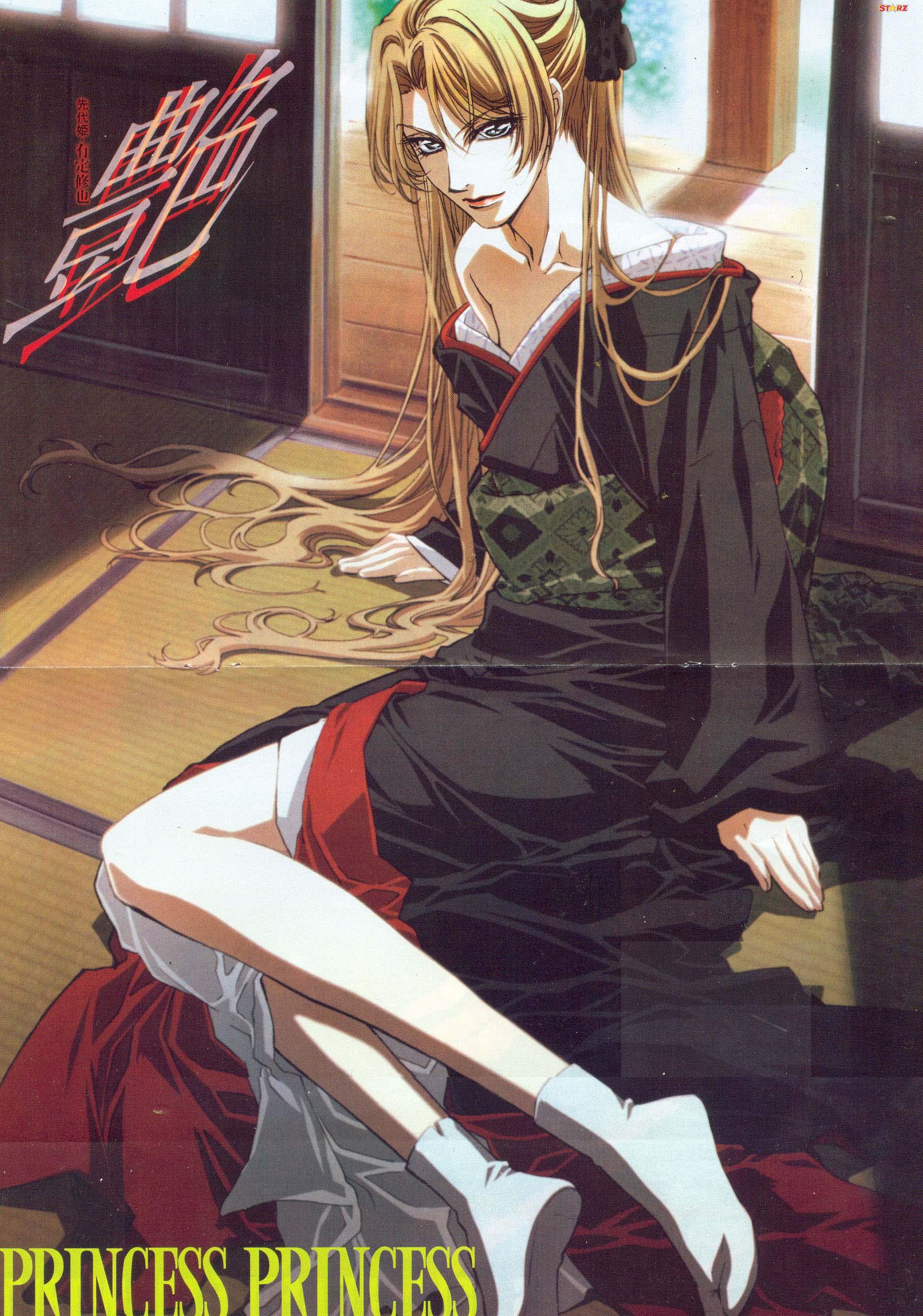 Shuya arisada princess princess zerochan anime image board - Manga princesse ...