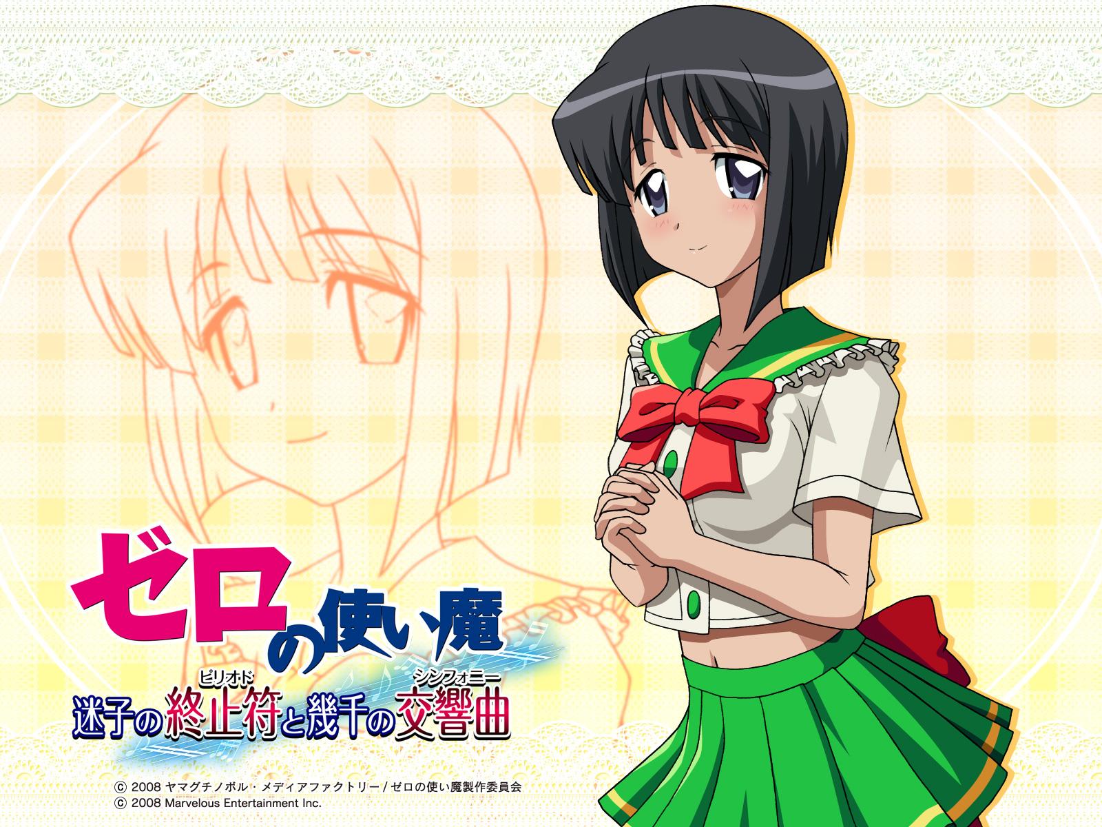 Siesta - Zero no Tsukaima - Zerochan Anime Image Board