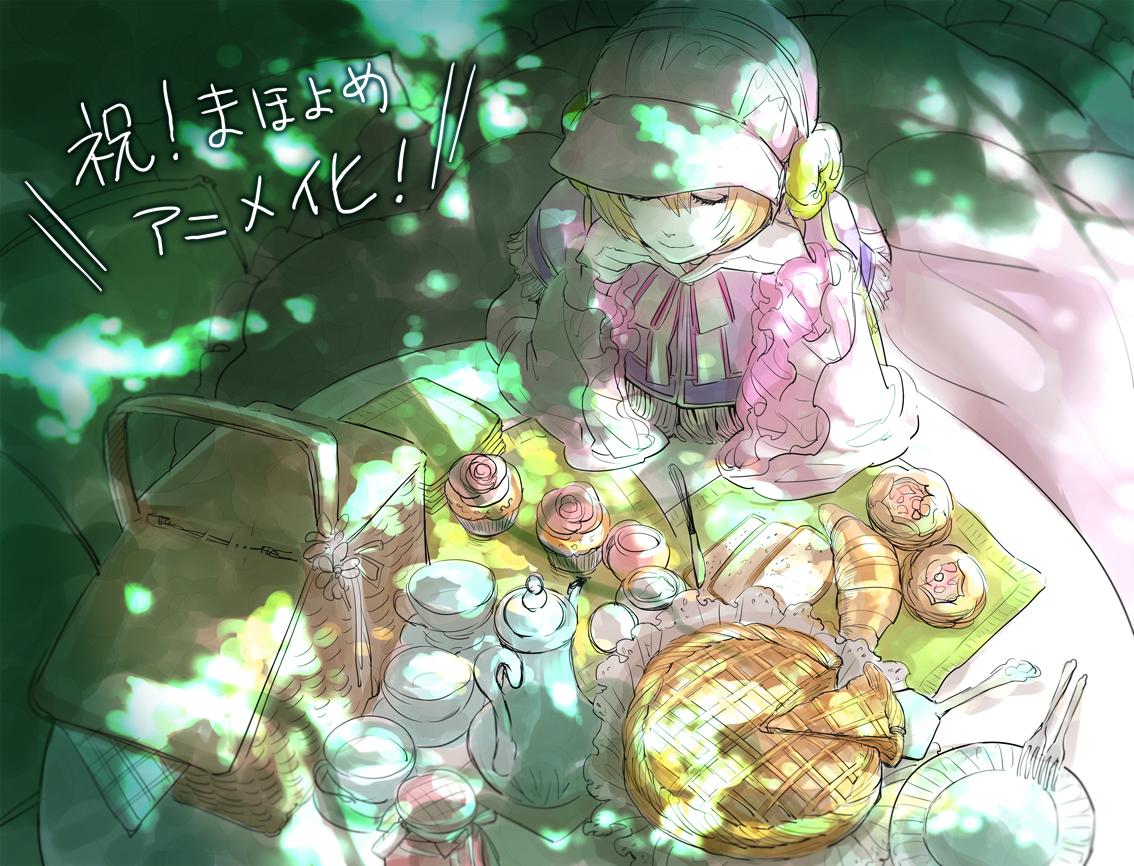 Silkie Mahou Tsukai No Yome Zerochan Anime Image Board