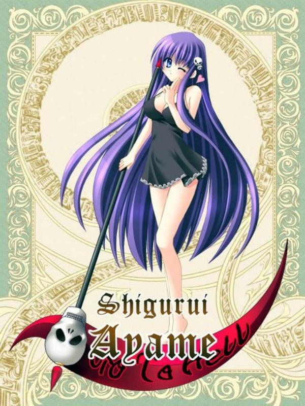 Tags: Anime, Silver Rain, Shigurui Ayame