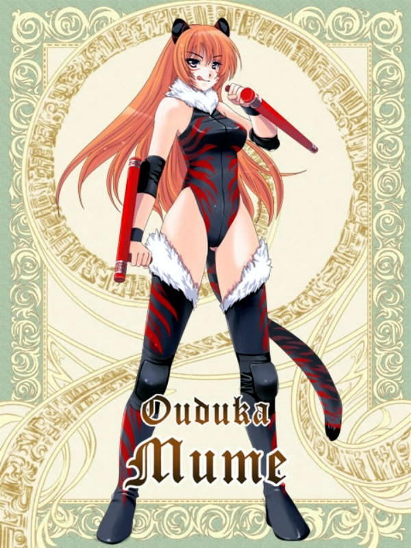 Tags: Anime, Silver Rain, Ouduka Mume