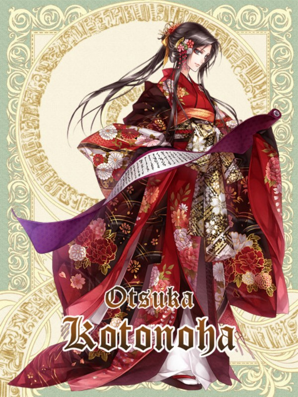 Tags: Anime, Silver Rain, Otsuka Kotonoha
