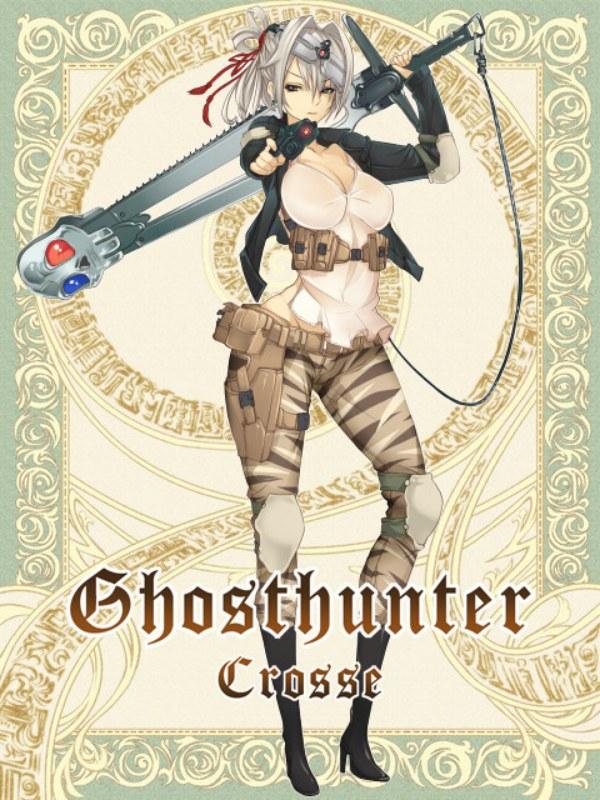 Tags: Anime, Silver Rain, Ghosthunter Crosse