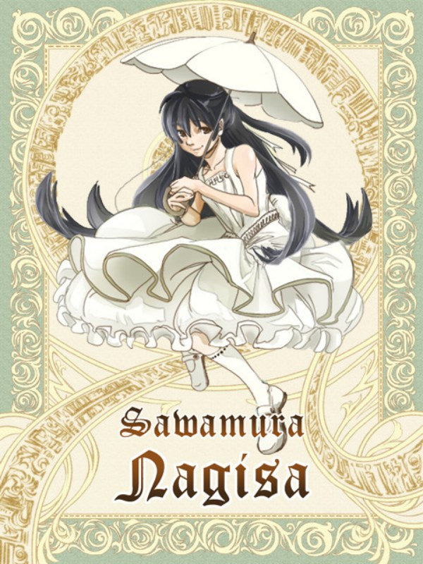 Tags: Anime, Silver Rain, Sawamura Nagisa