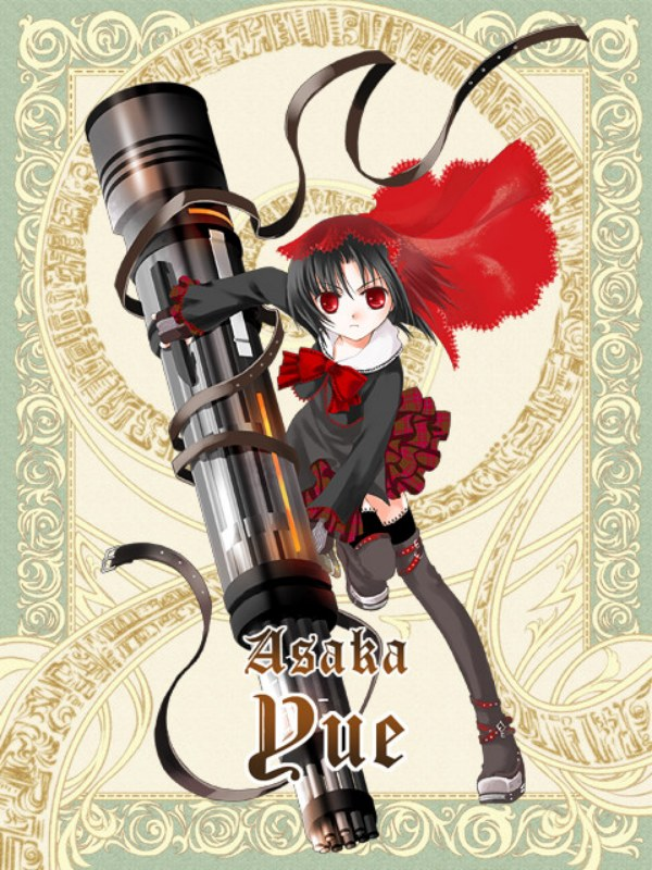 Tags: Anime, Silver Rain, Asaka Yue