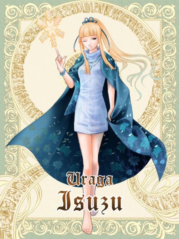 Tags: Anime, Silver Rain, Uraga Isuzu