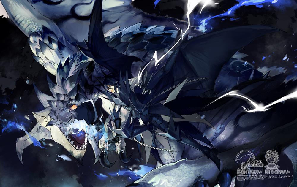Silver Rathalos Monster Hunter Series Image 917175 Zerochan