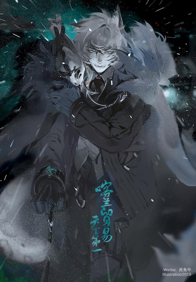 Tags: Anime, Pixiv Id 10522752, Arknights, Silverash