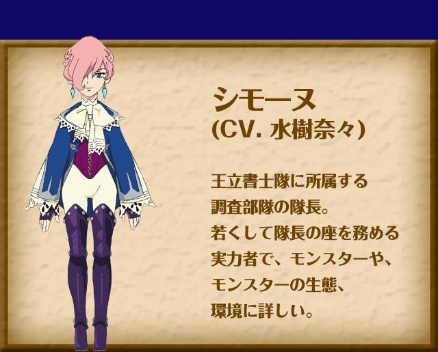 Monster Hunter Stories Zerochan Anime Image Board