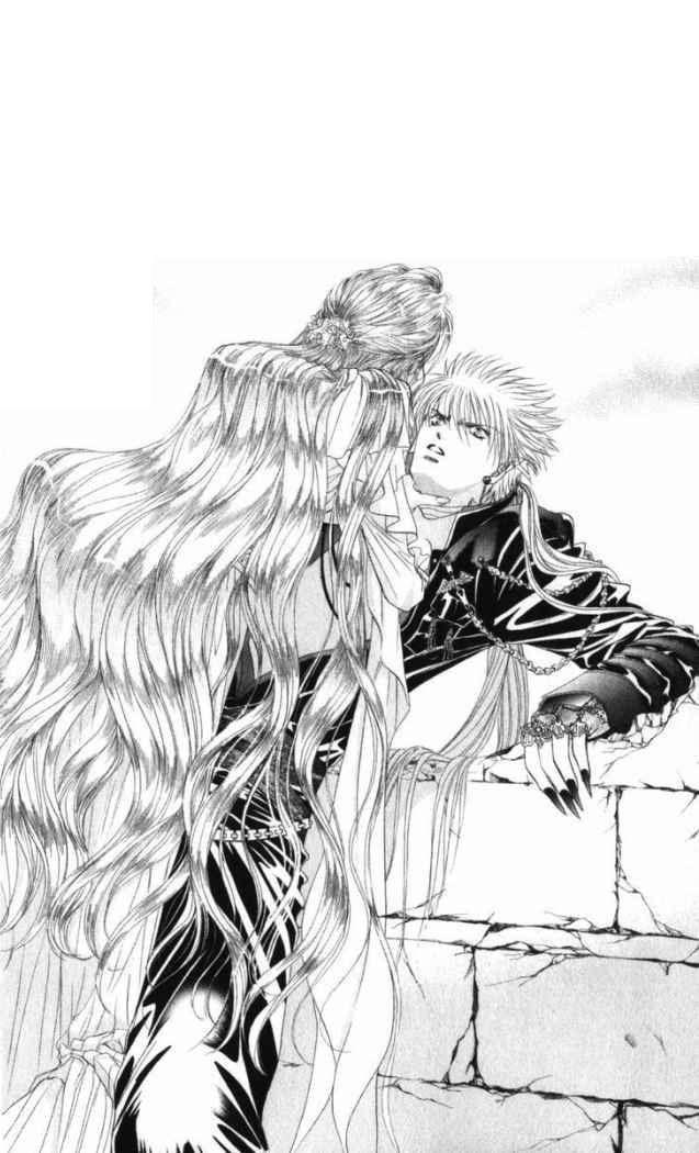 Tags: Anime, Nakamura Yoshiki, Skip Beat!