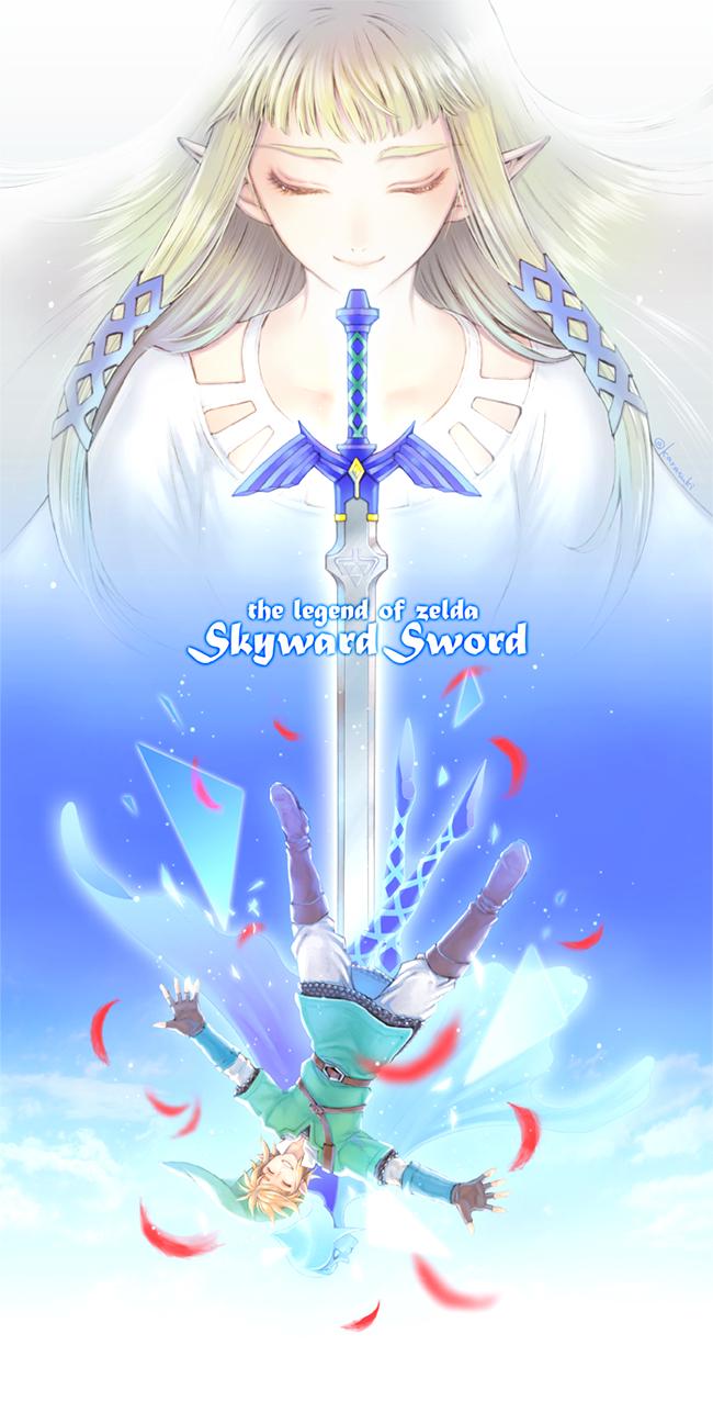 skyward sword - zelda no densetsu