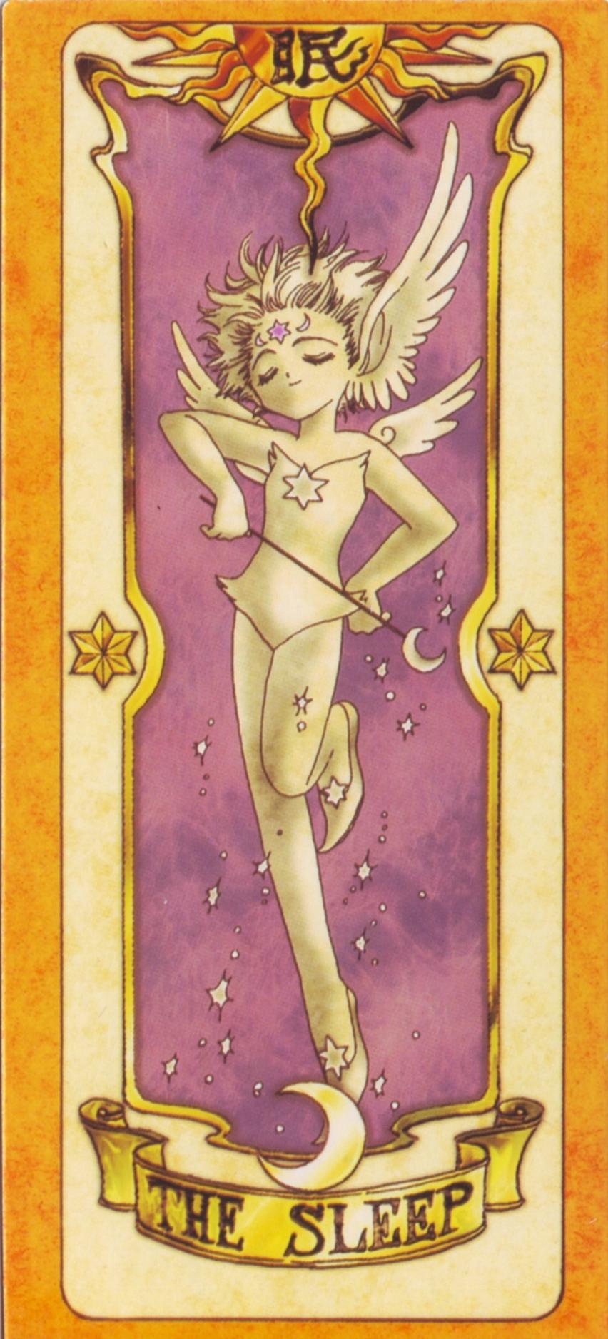 sleep card - clow cards - image  569698